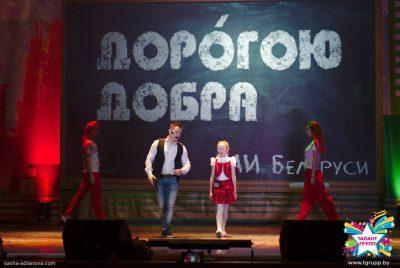 """Мюзикл """"Дорогою добра"""" Талант Групп при участии группы Тяни-Толкай"""